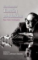 The Essential Tawfiq al-Hakim [Pdf/ePub] eBook