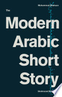 The Modern Arabic Short Story