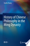 History of Chinese Philosophy in the Ming Dynasty