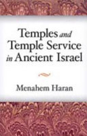 Temples and Temple service in Ancient Israel