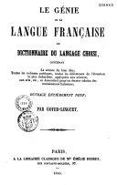 Le Génie de la langue française, ou Dictionnaire du langage choisi