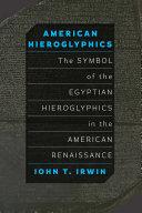 American Hieroglyphics