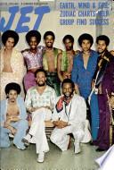 10 июл 1975