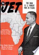 Jan 18, 1962