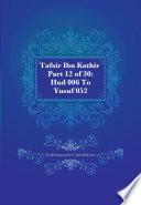 Tafsir Ibn Kathir Juz  12  Part 12