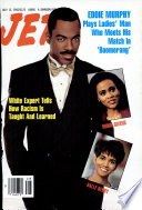 Jul 13, 1992