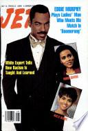 Jul 13, 1992
