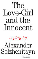 The Love Girl And The Innocent