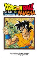 Dragon Ball: That Time I Got Reincarnated as Yamcha! banner backdrop