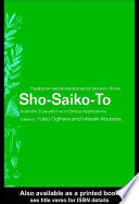 Sho-Saiko-To