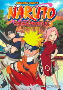 Naruto Anime Profiles  Vol  1