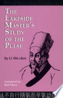 The Lakeside Master s Study of the Pulse