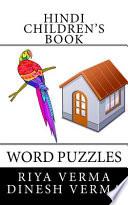 Hindi Children's Book: Word Puzzles