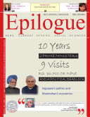 Epilogue, Vol 4, Issue 7