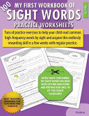 My First Workbook of 100 Sight Words Practice Worksheets