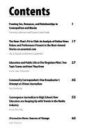 Southwestern Mass Communication Journal