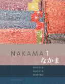 Nakama 1: Japanese Communication Culture Context