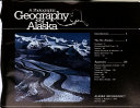 A Photographic Geography of Alaska