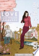 Love as a foreign language  , Band 1
