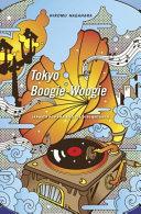 Tokyo Boogie-Woogie ebook