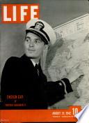 31 авг 1942
