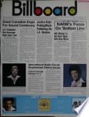 5 Mar 1977