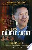 God s Double Agent