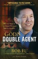 God's Double Agent Pdf