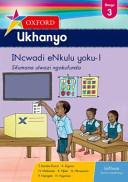 Books - Oxford Ukhanyo Grade 3 Big Book 1 (IsiXhosa) Oxford Ukhanyo Ibanga 3 Incwadi Enkulu Yoku-1 | ISBN 9780199057214