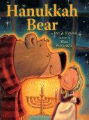 Hanukkah Bear Pdf/ePub eBook