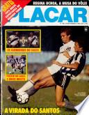 1986年11月24日