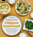 Pdf Vegetarian Chinese Soul Food