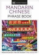 Eyewitness Travel Phrase Book - Mandarin Chinese