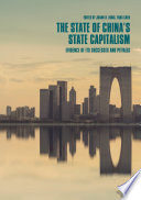 The State of China   s State Capitalism