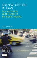 Driving Culture in Iran