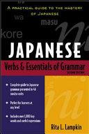 Japanese Verbs   Essentials of Grammar