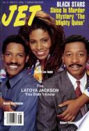 20 фев 1989