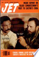 7 jul 1977