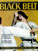Black Belt ebook