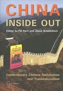 China Inside Out Pdf/ePub eBook