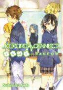 Kokoro Connect Volume 7  Yume Random