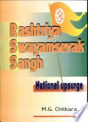 """""""Rashtriya Swayamsevak Sangh: National Upsurge"""" by M. G. Chitkara"""