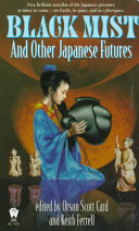 Pdf Black Mist and Other Japanese Futures