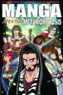 Manga Metamorphosis