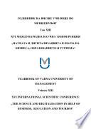 Yearbook of Varna University of Management Book