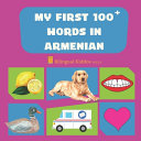 My First 100 Words In Armenian