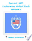 Essential 18000 Medical Words Dictionary In English-Malay