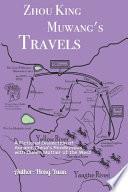 Zhou King Muwang's Travels