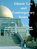 Islamic Law and Contemporary Issues