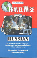 Travel Wise Russian